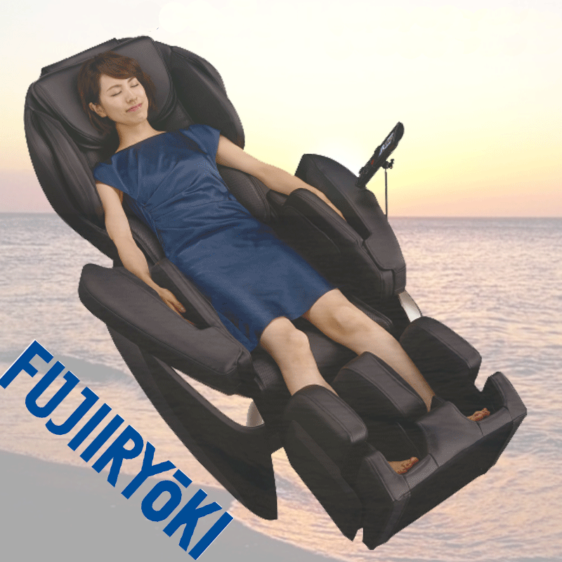 Fujiiryoki JP-2000- the massage chair that helps you fight daily stress