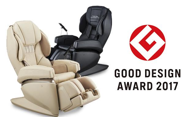 fuji_massage_chair_600