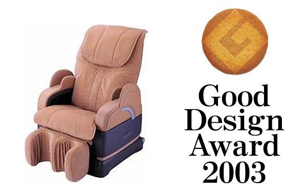 massage_chair_600
